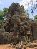 Temple de Banon Photos libres de droits