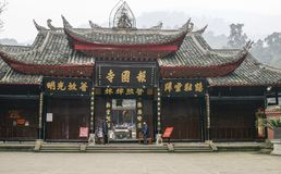 Temple de Baoguo en Emei Shan, porcelaine Photos stock