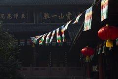 Temple de Baoguo en Emei Shan, porcelaine Image libre de droits