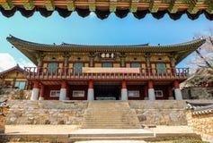 Temple de Beomeosa images stock
