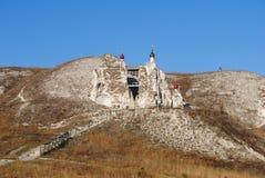 Temple de caverne Photos libres de droits