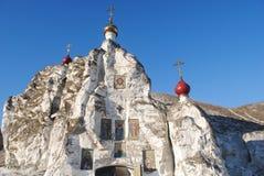 Temple de caverne Images libres de droits