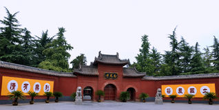 Temple de cheval blanc, Chine Image libre de droits