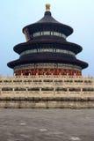 Temple de ciel, Pékin Image libre de droits