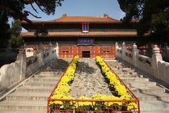 Temple de confucianiste d'Eijing Images libres de droits