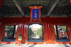 Temple de confucianiste d'Eijing Photo stock