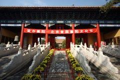 Temple de confucianiste d'Eijing Image stock