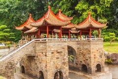 Paysage architectural chinois miniature photo stock for Jardin chinois miniature