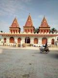 Temple de Ganga sagar photographie stock