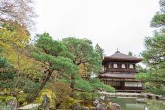 Temple de Ginkakuji à Kyoto, Japon Photo libre de droits