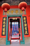 Temple de Guandi en Kuala Lumpur Photo libre de droits