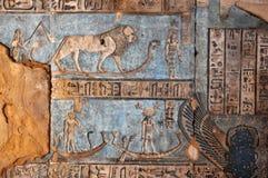 Temple de Hathor Photo stock