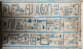 Temple de Hathor de fresque Images libres de droits