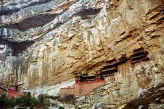 Temple de Heng de Shanxi, Chine Photo stock