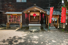 Temple de Hida Kokubunji, Takayama, Japon Photographie stock