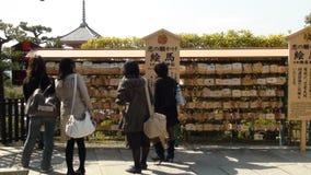 Temple de Kiyomizu-dera Photo stock