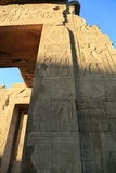 Temple de Kom Ombo Image libre de droits