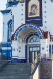 Temple de l'icône de Kazan de la mère de Dieu L'église orthodoxe Photographie stock