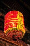 temple de lanterne Photographie stock