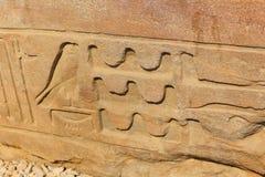 Temple de Luxor images stock