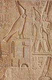 Temple de Luxor hiéroglyphique image libre de droits
