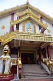 Temple de Maha Sasana Ramsi Burmese Buddhist Photos stock