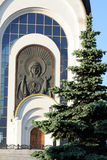 Temple de martyre grand george victorieux Photos libres de droits