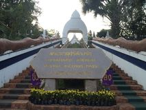 Temple de PraTadSriSongRuk Images stock