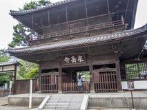 Temple de Sengakuji, Tokyo, Japon, tombes de 47 Ronins Images libres de droits