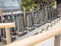 Temple de Sengakuji, Tokyo, Japon, tombes de 47 Ronins Images stock