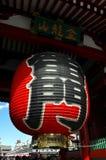 Temple de Sensoji à Tokyo Photo libre de droits