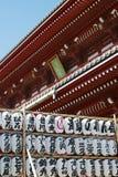 Temple de Sensoji à Tokyo, Japon Photos stock