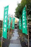 temple de sensoji du Japon d'entrée Photographie stock