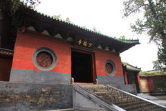 Temple de Shaolin Photographie stock libre de droits