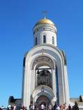 Temple de StGeorge sur la colline de culte, Victory Park, Moscou Photos libres de droits