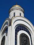 Temple de StGeorge sur la colline de culte, Victory Park, Moscou Photos stock