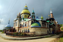 Temple de toutes les religions, Kazan, Russie Image libre de droits