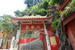 Temple de Tung Wah Taoist photo stock