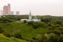 Temple de Vierge Marie béni Photographie stock
