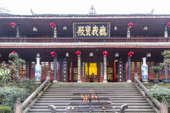 Temple de Wannian en Emei Shan, porcelaine Photo stock