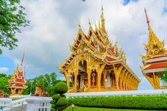 Temple de Wat Pa Saeng Arun Images stock