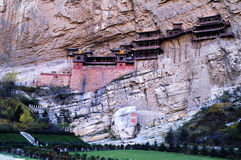 Temple de XuanKong Photo libre de droits