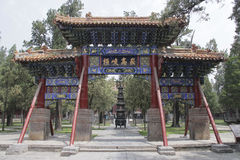 Temple de Zhongyue dans la ville de Dengfeng, Chine centrale Images libres de droits
