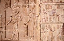 Temple of Deir el-Hagar,Roman monuments in Dakhla Oasis Stock Images