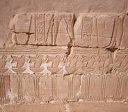 The temple of Deir el-Hagar Royalty Free Stock Photography