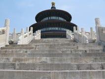 Temple des opérations de ciel Images libres de droits