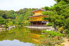 Temple du Pavillion d'or (kinkaku-JI), Kyoto, Japon Photos stock
