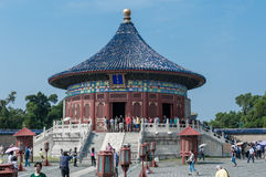 Temple of Earth in China Stock Image