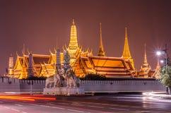 Temple of the Emerald Buddha at  at Night in bangkok , Wat Phra Stock Image
