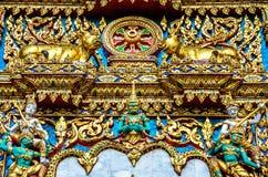 Temple en Thaïlande photo libre de droits